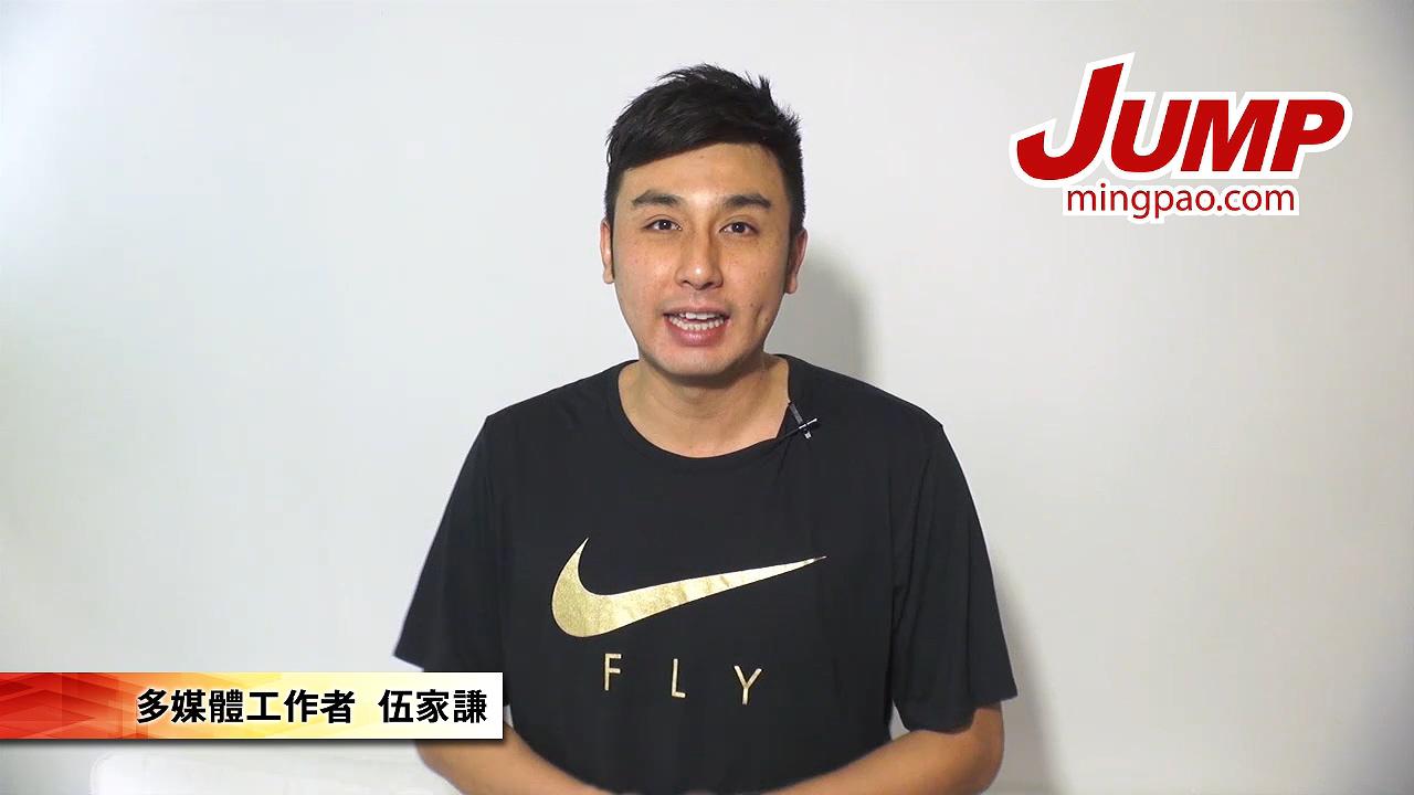 JUMP護理‧社褔‧教育招聘及進修日
