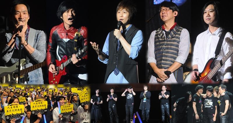 五月天約定粉絲明年5月再見 完成10場演唱會 難捨香港