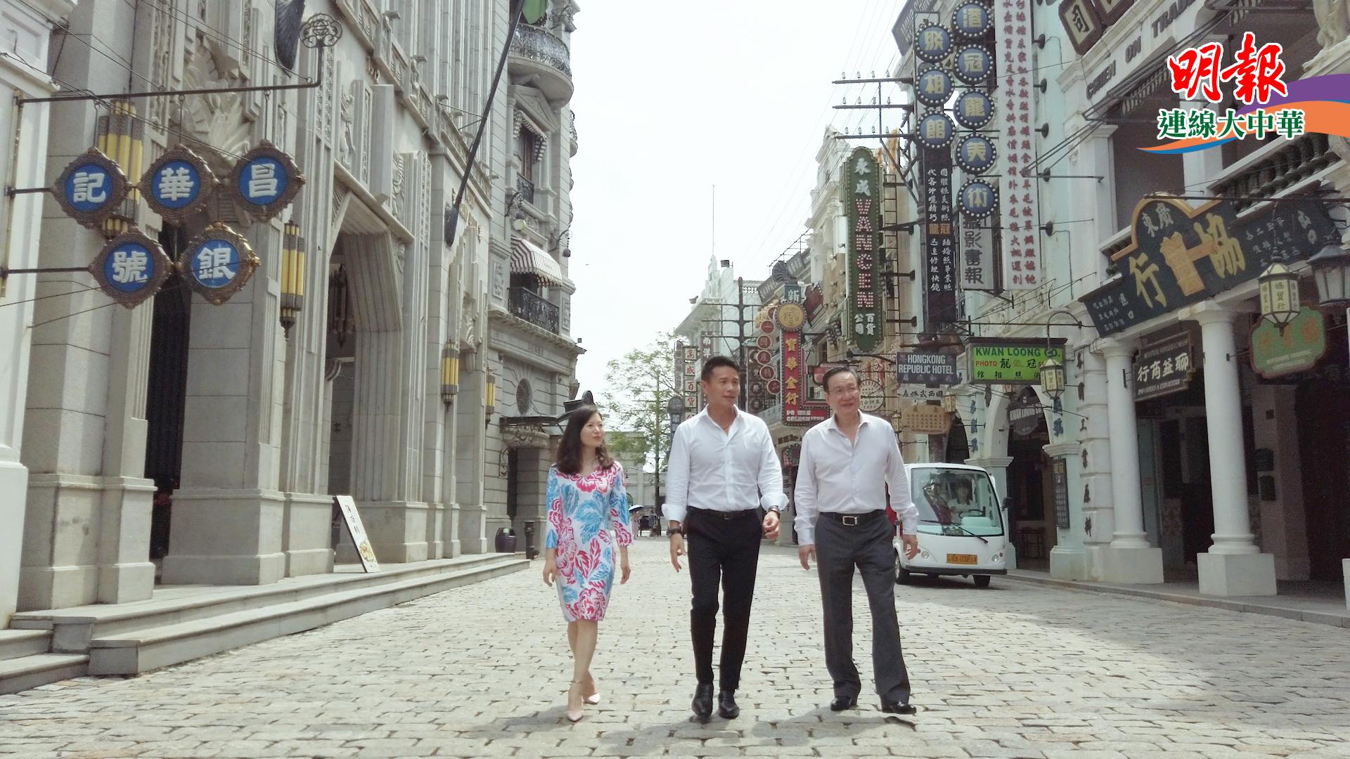 【連線大中華】徜徉歷史文化 漫步老城風情