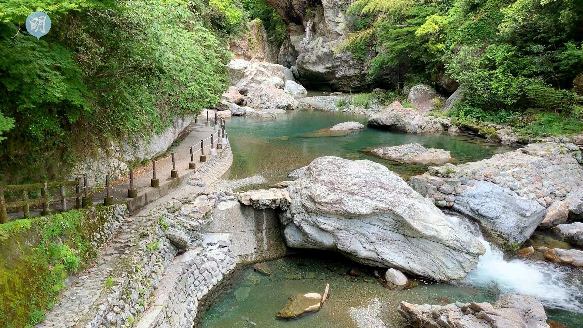 蔚藍溪谷森林浴  七福神迎賓