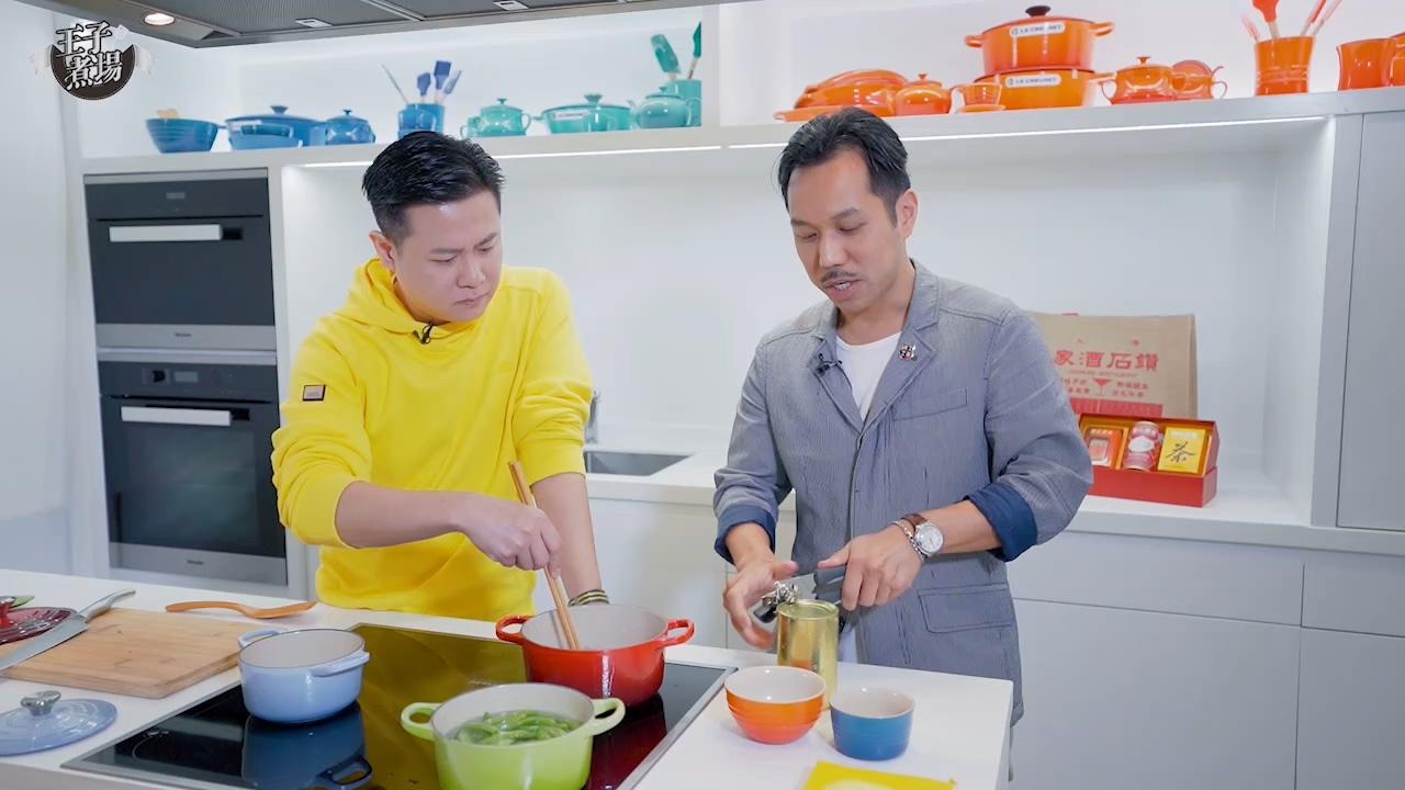 【Deluxe】王子煮場:做節輕鬆煮 輕盈過節菜 - 澳洲鮑魚沙律