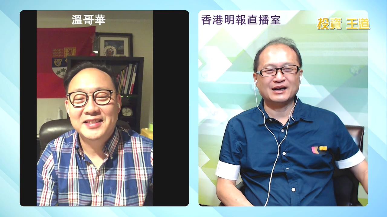 【有片:投資王道】王弼: 不宜和阿爺對着幹 Bitcoin宜忍手
