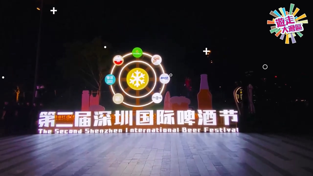 https://video.wawcreation.hk/202109/bus20210915_01.mp4
