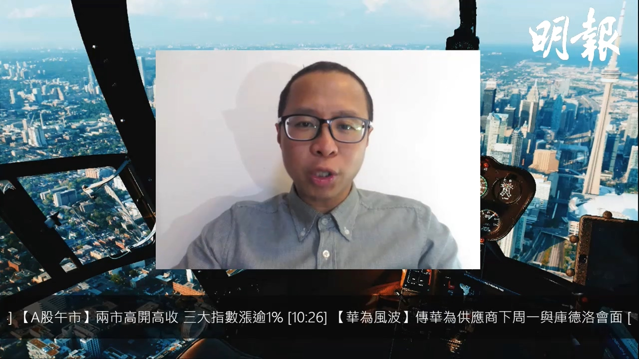 【有片:選股王】水泥行業最穩定 海螺有望突破50元阻力