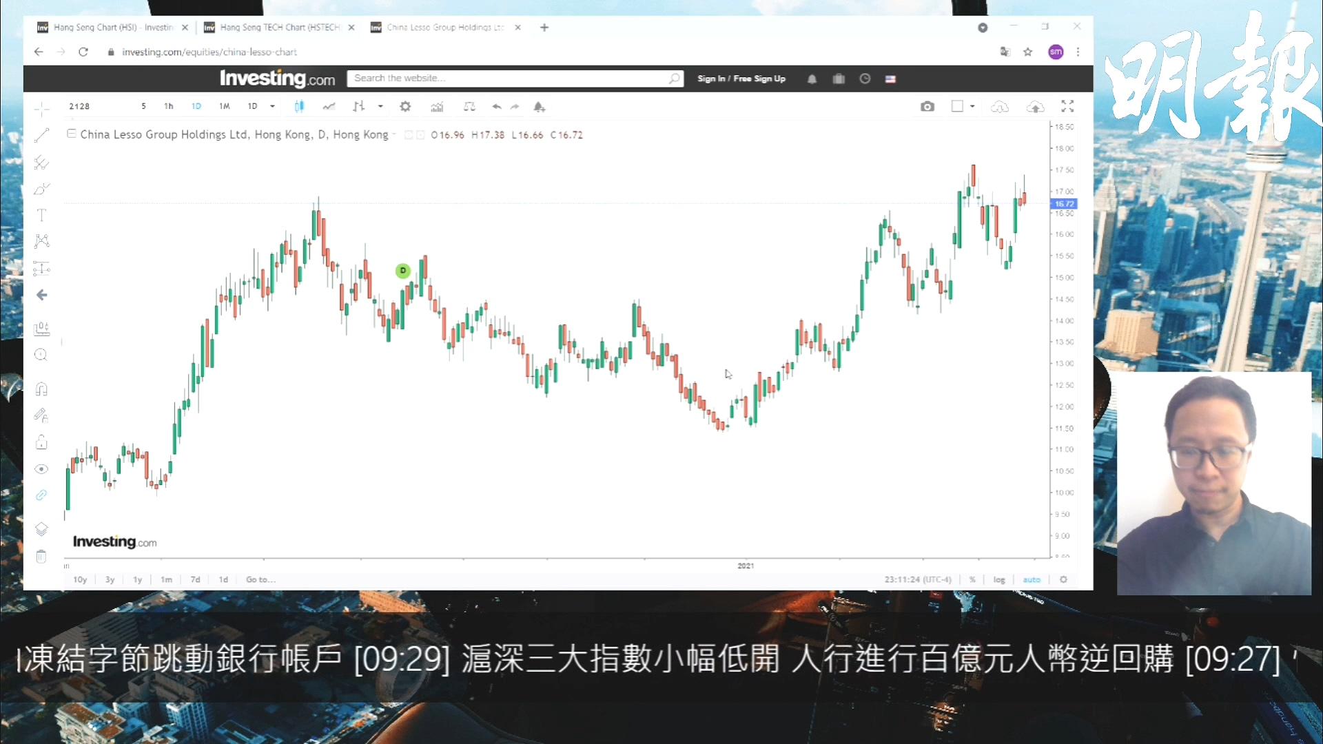 【有片:選股王】中國政府支持「兩新一重」建設 料聯塑持續受惠