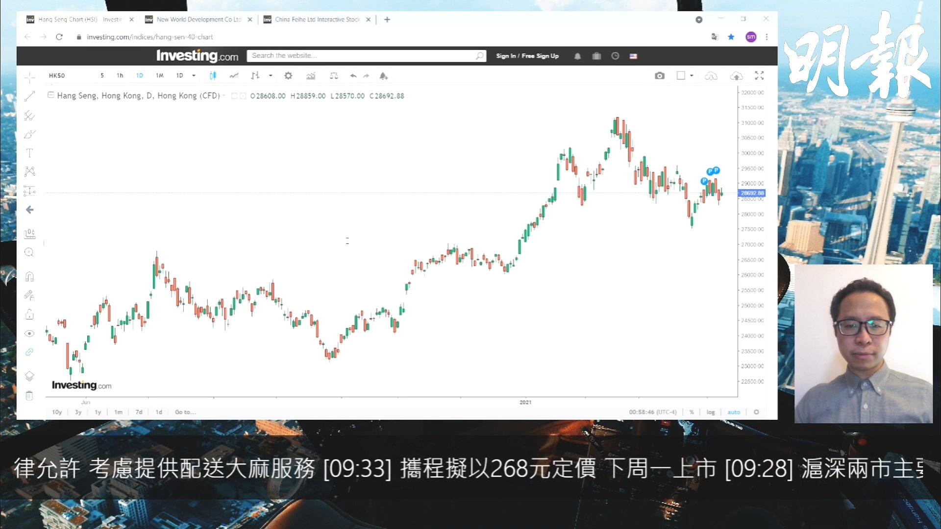 【有片:選股王】消費股受捧 飛鶴向好可取