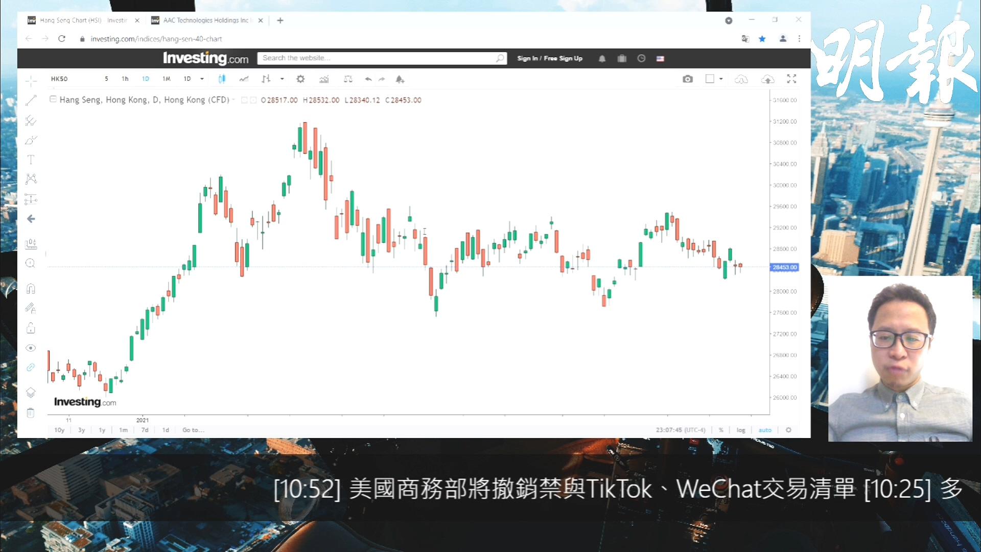 【有片:選股王】美股反彈港股未受惠 瑞聲中線向好
