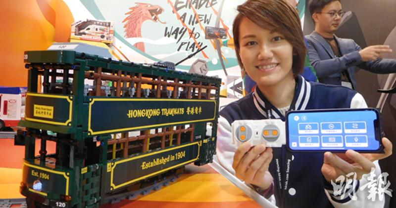 香港第一款積木遙控模型電車