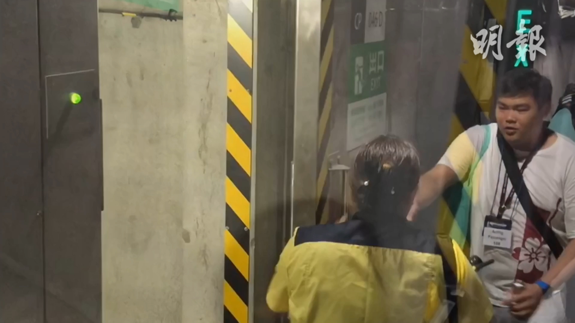 【短片】港鐵聯同消防警方演習 模擬高鐵行李失火