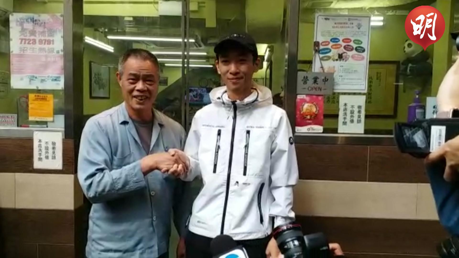 【短片】「幣少爺」往明哥飯店購9.2萬元飯票 拒回應撒錢行動