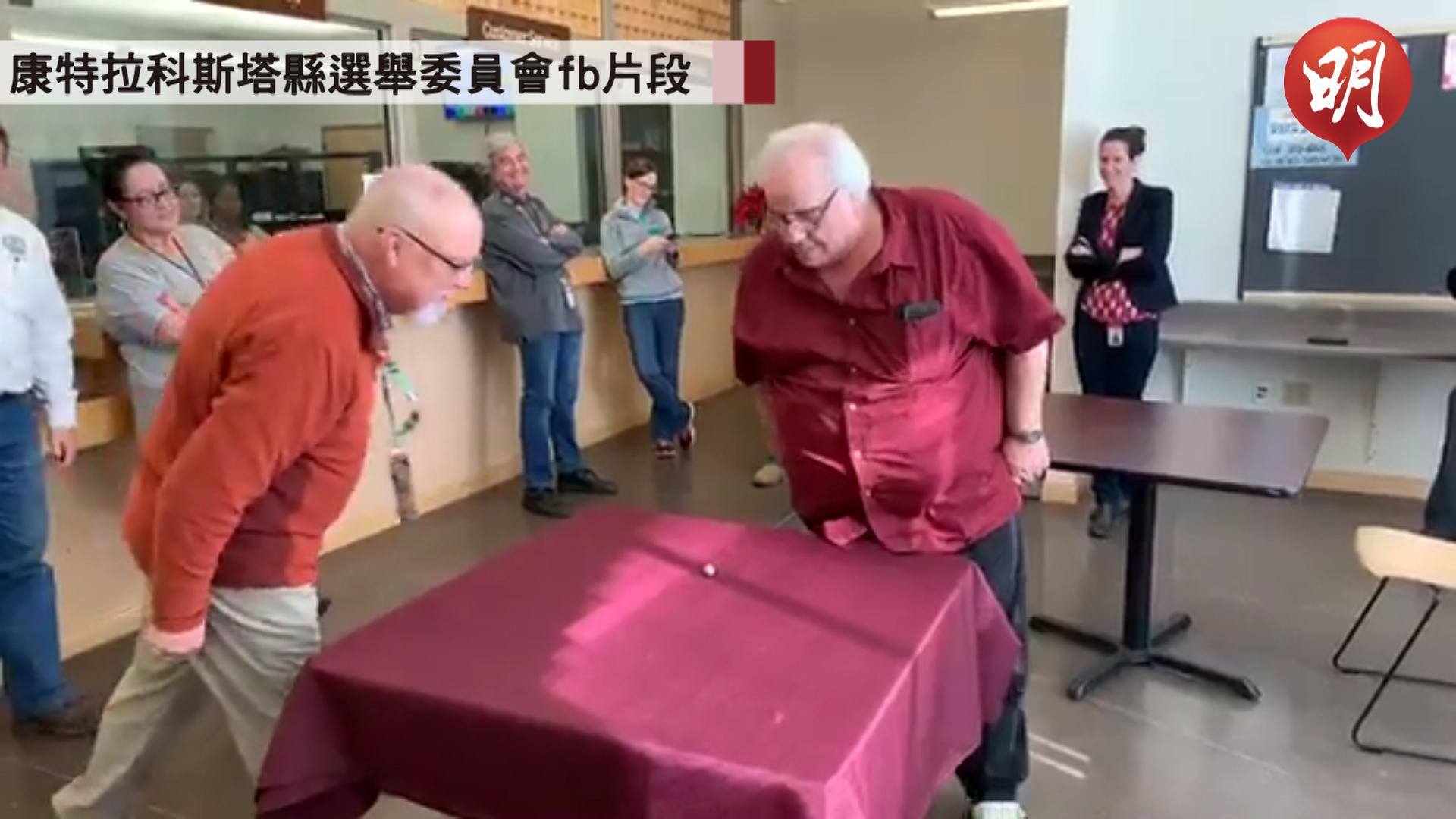 【短片】加州地區理事長選舉 兩候選人得票相同 fb直播擲骰定勝負