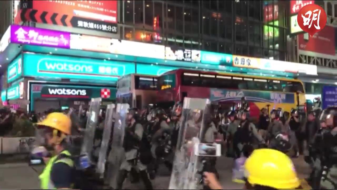 【光復紅土】防暴警舉藍旗 沿彌敦道推進 (拍攝:何進康、剪接:黃小冰)