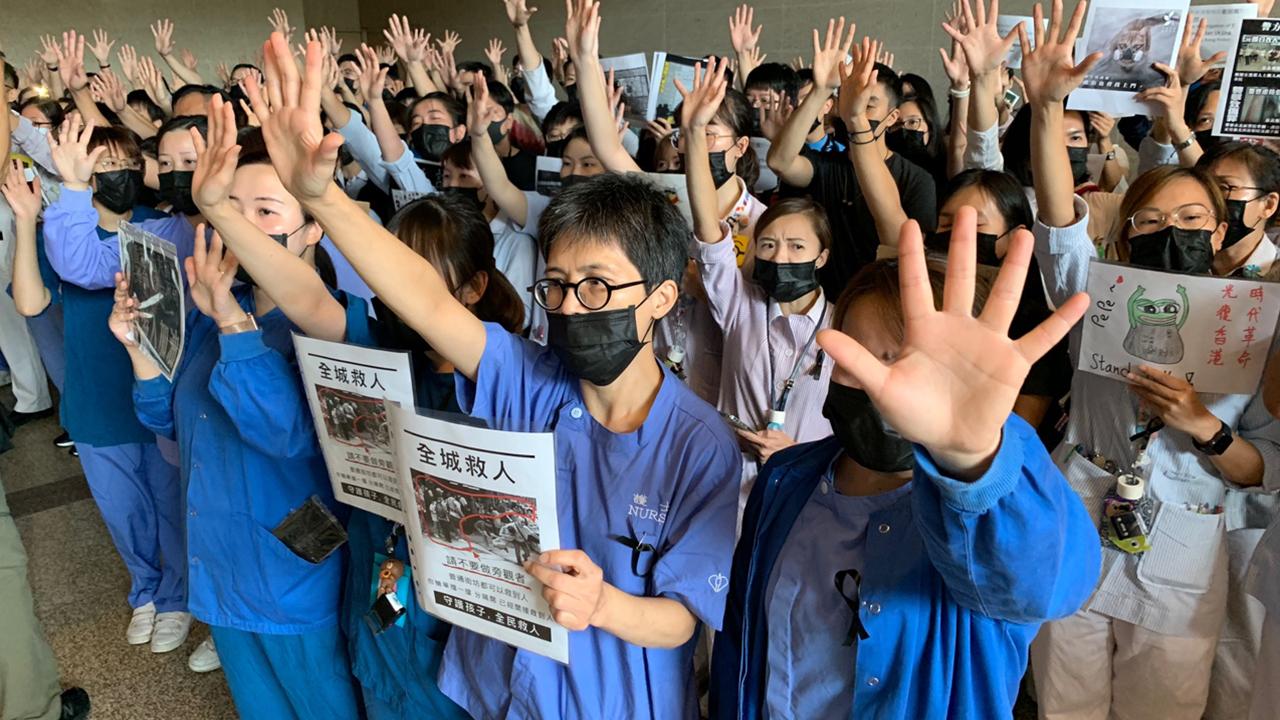 威院醫護築人鏈Stand With Hong Kong (拍攝︰朱韻斐、剪接︰邱煦明)