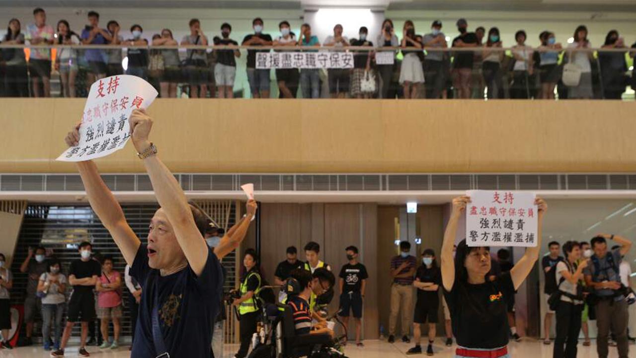 市民聚集新港城中心聲援被捕保安(拍攝:鍾林枝、剪接:鮑錦瑤)