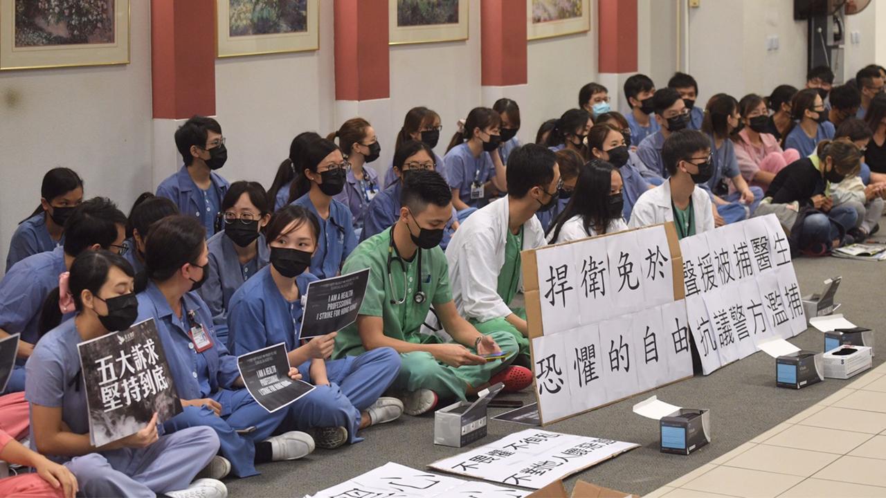醫護唱《願榮光歸香港》聲援被捕醫生(拍攝:黃心悅、剪接:鮑錦瑤)