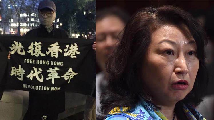 鄭若驊倫敦出席活動遇示威(拍攝:曾曉玲、剪接:何芍盈)