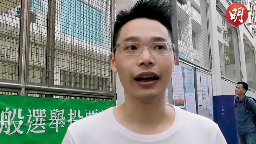 區議會選舉:觀塘月華選區 選民黎先生:不同社會運動令更多人關心政治(拍攝:葉明傑、剪接:黃詠賢)