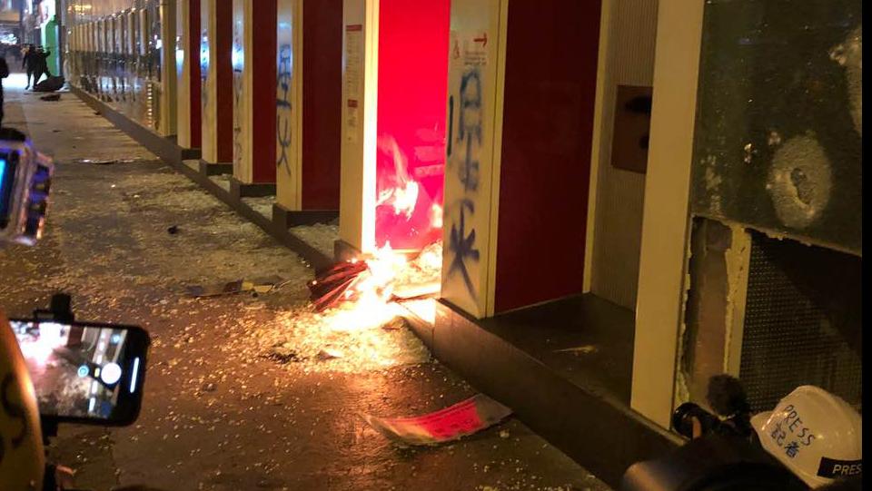 旺角匯豐恒生分行同遭破壞(拍攝:蔡方山、剪接:林欣澤)