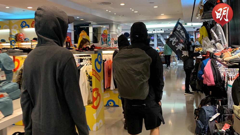 【和你Shop】示威者商場遊走叫口號(拍攝:黃心悅、剪接:陳翠美)