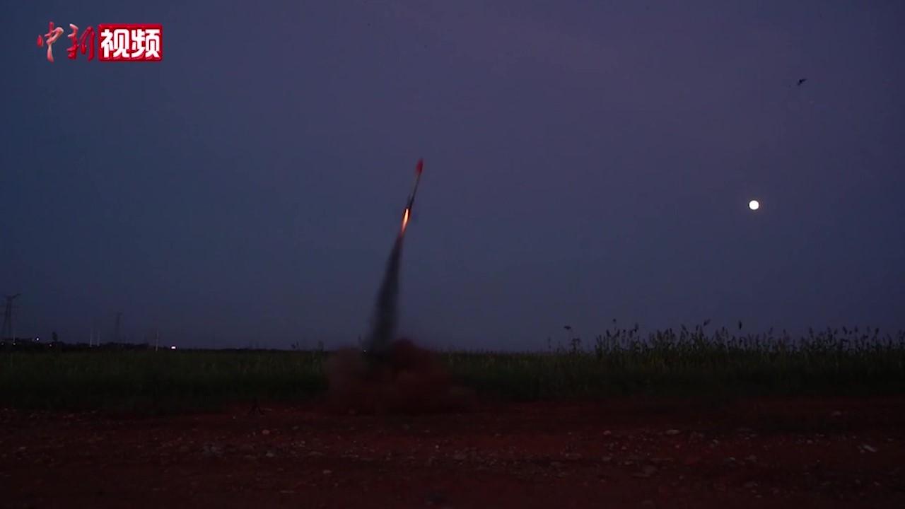 南京大學生自製火箭 成功發射並回收【短片】