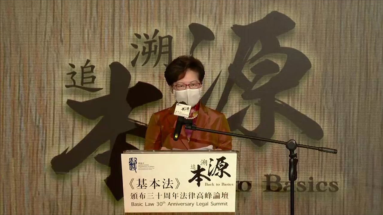 立法會議員被DQ|林鄭月娥:兩次提請人大解決問題有理有據