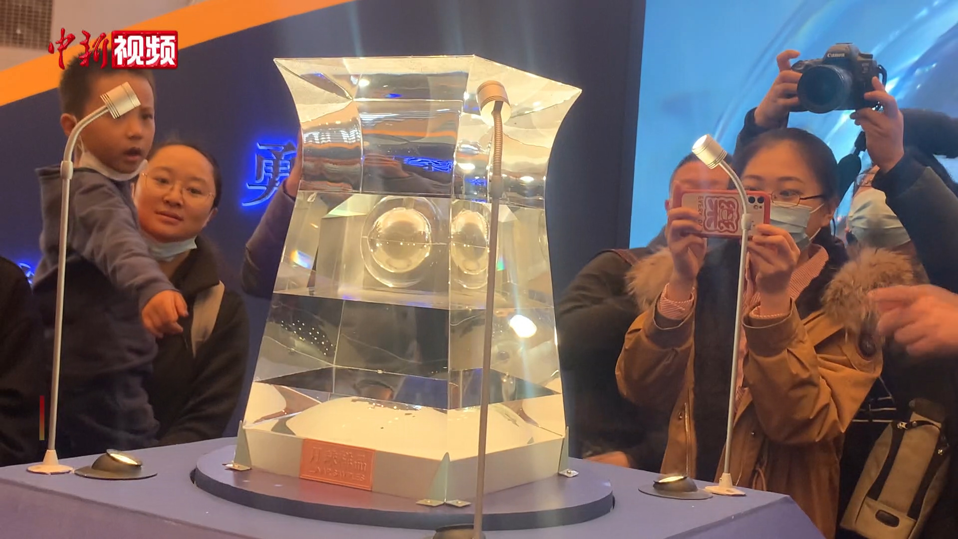 嫦娥五號帶回月壤北京展出【短片】