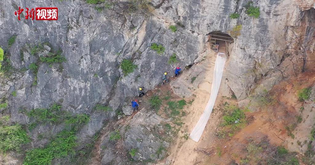 河南省發現舊石器時代「懸崖豪宅」【短片】